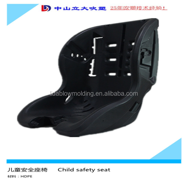 Child safety seat , Plastic safety seats for kids, Baby safery seat