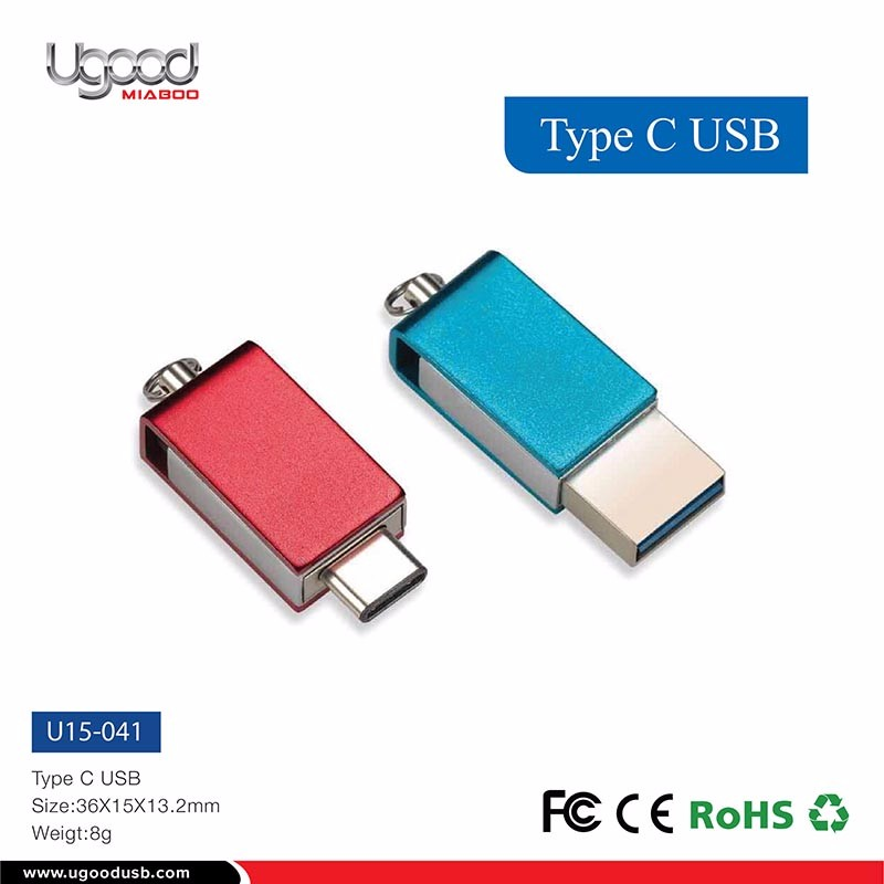 New Gadgets China 2017 Usb Flash Drive 8gb With Cap