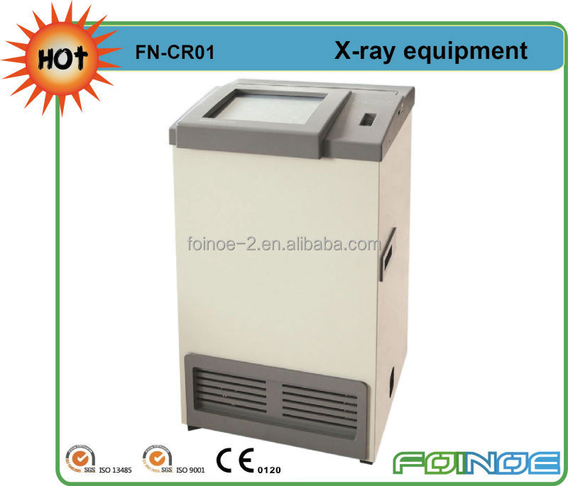FN-CR01 CE approved hot selling computed radiography