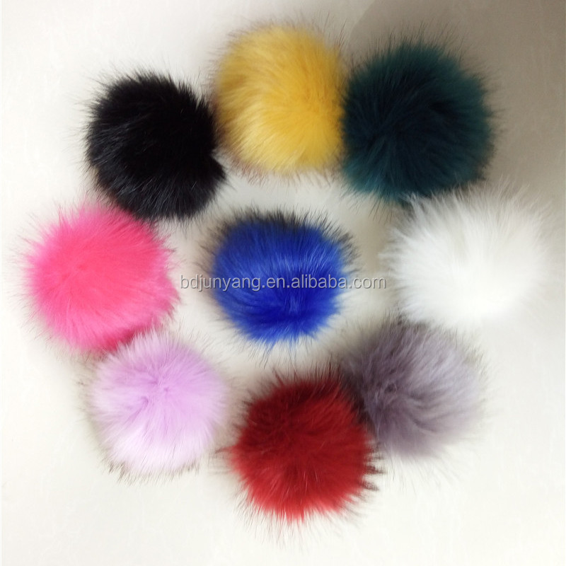 faux fur ball wholesale mobile phone and car key ring fake fox fur pompom
