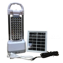 Portable 40LED Rechargeable Lantern Camping Emergency Led Lighting Solar Camping Lamp Emergency Lamp