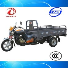 HY150ZH-DX three wheel motorcycle