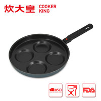 Disposable compartment non-stick divided frying pan
