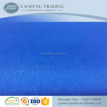 Cheap price plain woven dyed 32s*32s 66*54 100 cotton fabric wholesale