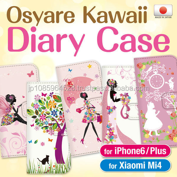 Japanese magnet type mobile phone bags cases with card pockets