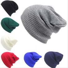 2017 Wholesale Winter Cheap High Quality Plain Knit Beanie Hats for both men and women
