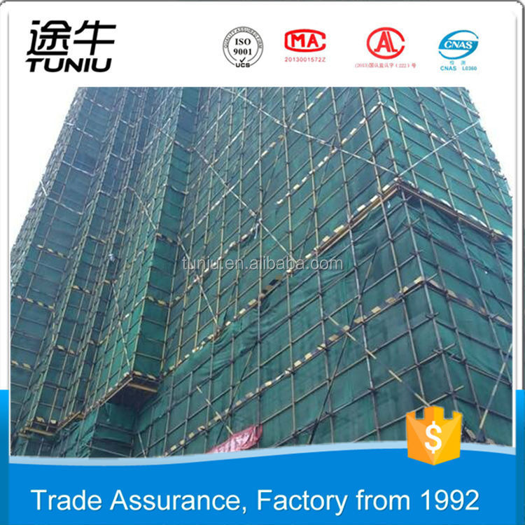 Trade Assurance Own Factory Factory! HDPE Polyethylene scaffold construction safety nets, plastic d