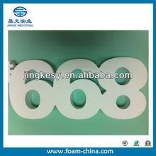 3D children foam letters and numbers,foam letters made