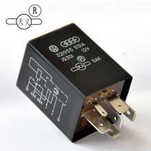 TIANYI 12193604 124dm 120V Photo cell Multiple Lights Relays In line