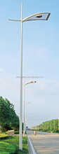 Hot sell in South africa export chip led street light manufacturer