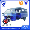 wholesale taxi three wheel motorcycle with passenger seat