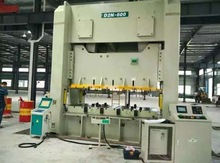 600ton H-frame Double Crank Power Press/metal stamping machine