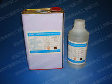 Adhesive Glue for ABS Plastic