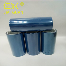 Stable Release High Cleanliness Film Blue Without Coating Trace