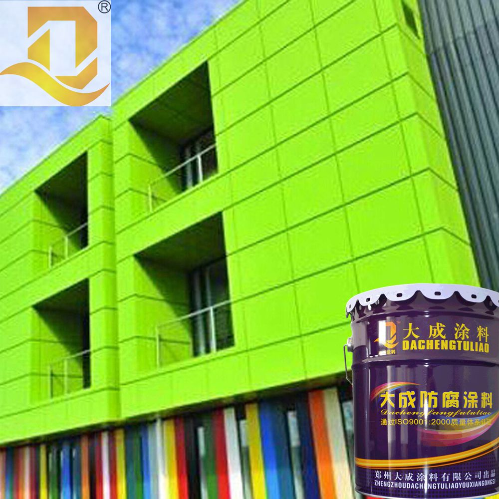 High quality oil based decorative exterior wall waterproof paint
