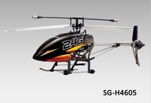 New design 4.5CH with Gyro-single blade RC helicopter