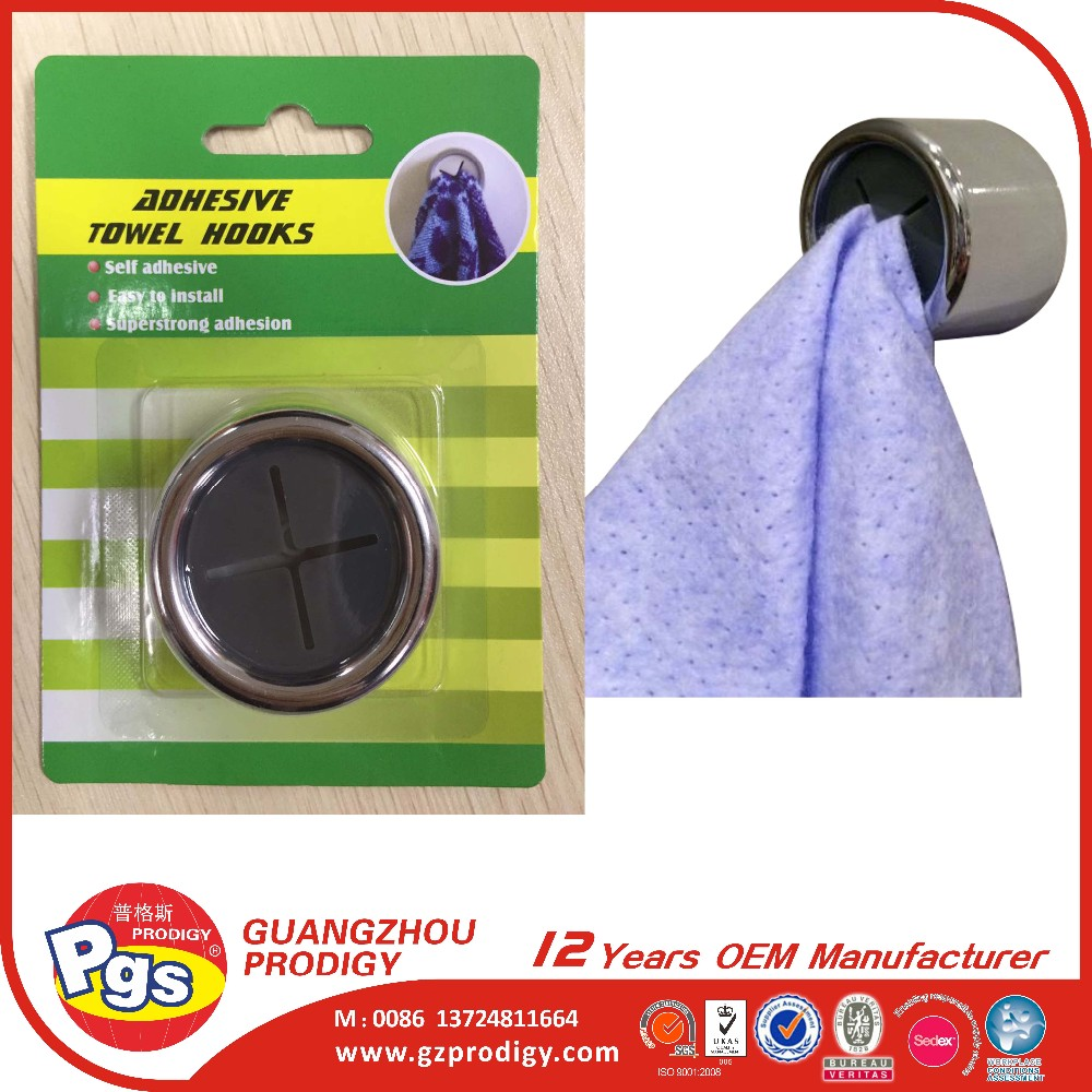 Removable adhesive kitchen towel hook with eletroplating