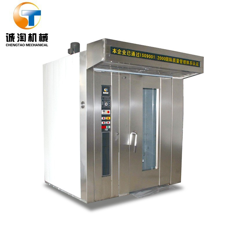 Hot Sale Bakery Equipment Electric Rotating Rack Baking Oven