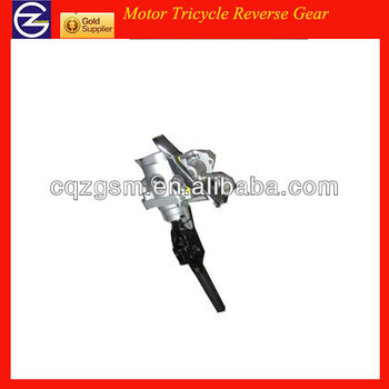 HOTSALE Motor Tricycle Reverse Gear
