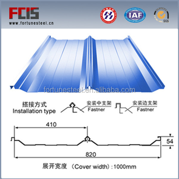 alibaba trust pass ppgi steel galvanized roofing sheet from china manufacturer