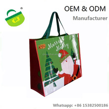 90 gsm 80gsm strong reusable long lasting water resistand laminated pp non woven shopping tote bag