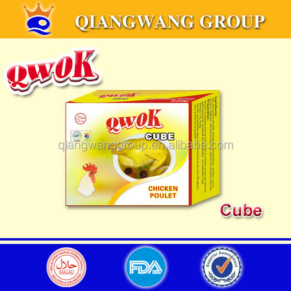 kosher chicken bouillon cube seasoning cube