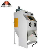 Mayflay supply high quality portable sandblasting machine