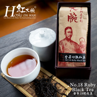 75g Gift Package Hong Da Wan Taiwan Sun Moon Lake No.18 Ruby Black Tea