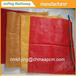 packing vegetable mesh bag for onion