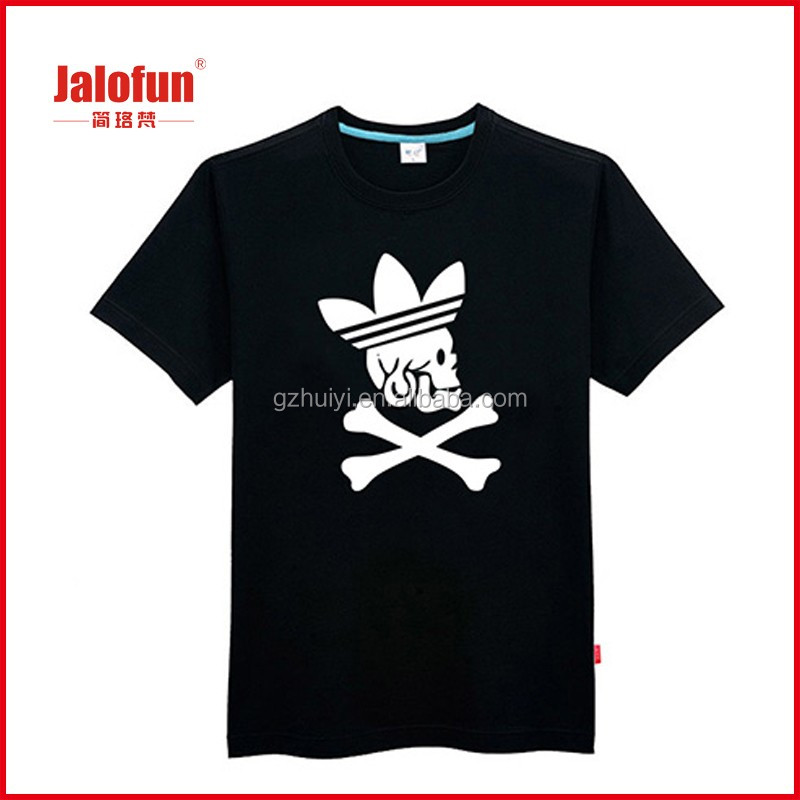 Wholesale personalized 220 combed cotton silk screen t shirt printing
