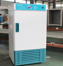 HWS Automatic Constant Temperature Incubator with Humidity