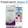 New products 2016 Moving Glitter liquid phone case with 3d lenticular picture for xiaomi redmi note 2