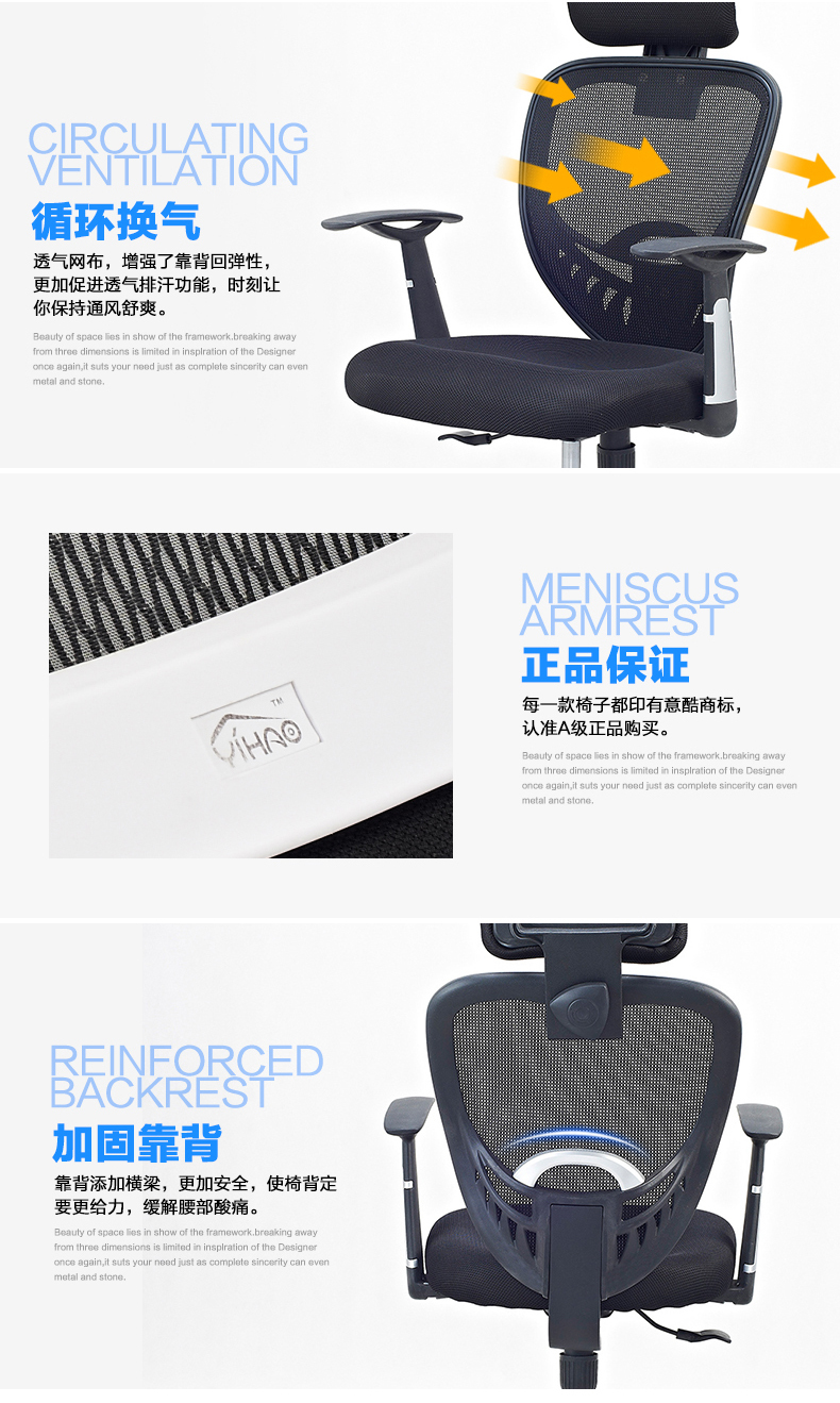 D07 New product mesh high back office chair with headrest