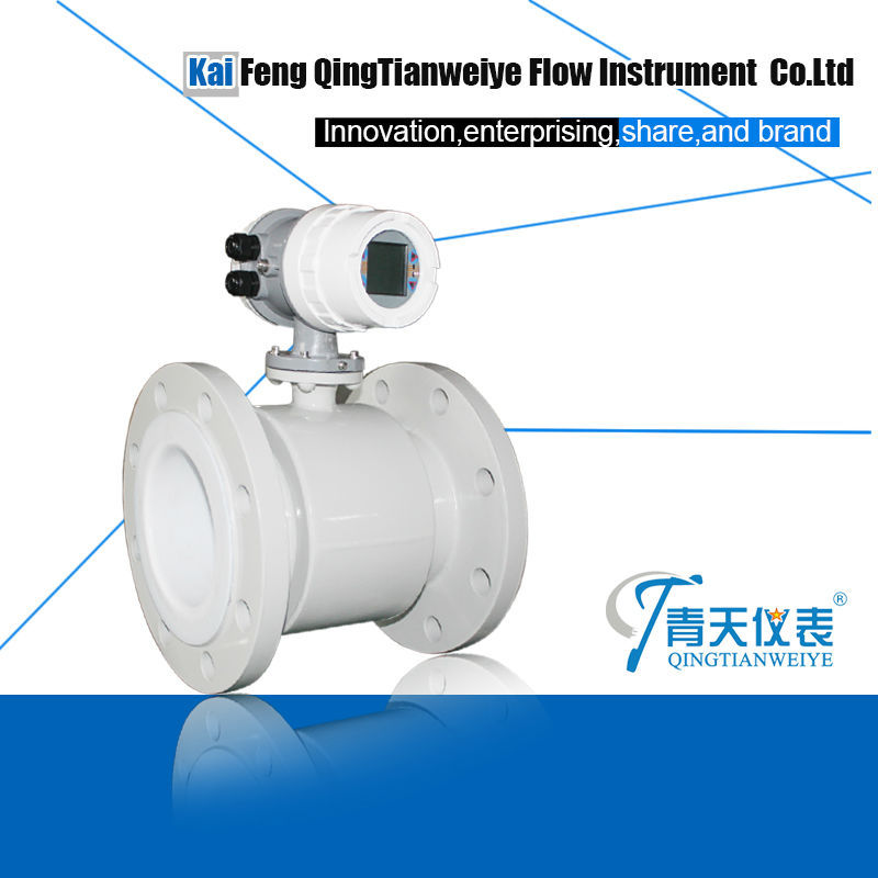 China Low power consumption energy magnetic flow meter