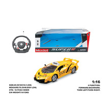 2017 New Product 1:16 Remote Control Car With Steering Wheel