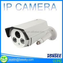Nightvision IR Webcam CCTV Camera colorful retail box IP66