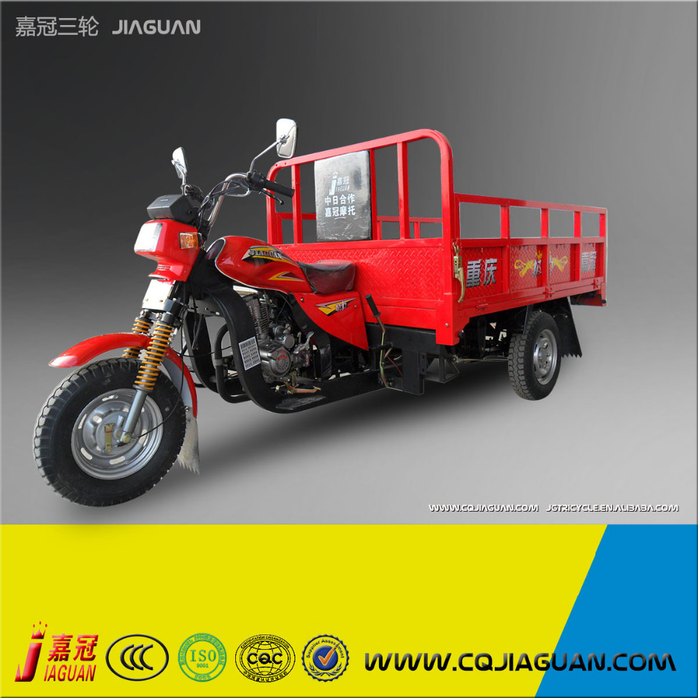 175cc China Top Quality Three Wheel Motorcycle