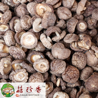 Free shipping best prices for A grade dried flower shiitake mushroom no stem