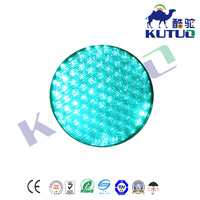 300mm led traffic signal/traffic light module with double cobweb lens