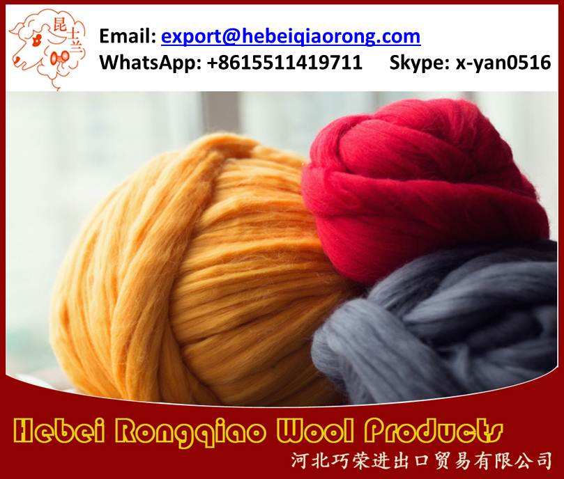 factory supply Merino wool top roving