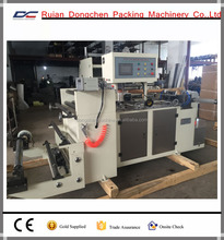 2015 New High Quality Middle Sealing Machine for Paper Bag Making Machine of Center Sealing Machine