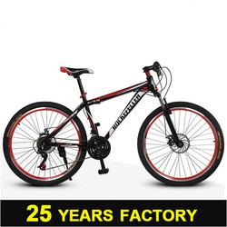 RF-8 china bicycle company supplier manufacturer factory