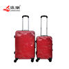 fashion red PC+ABS trolley luggage set wholesale