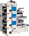 320 Flexible Graphic Printing Machine flexible printing