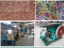 Dry and wet separator All waste Copper Wire Recycling machine