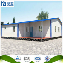 Real estate prefabricated villa with low cost EPS Sandwich Panels