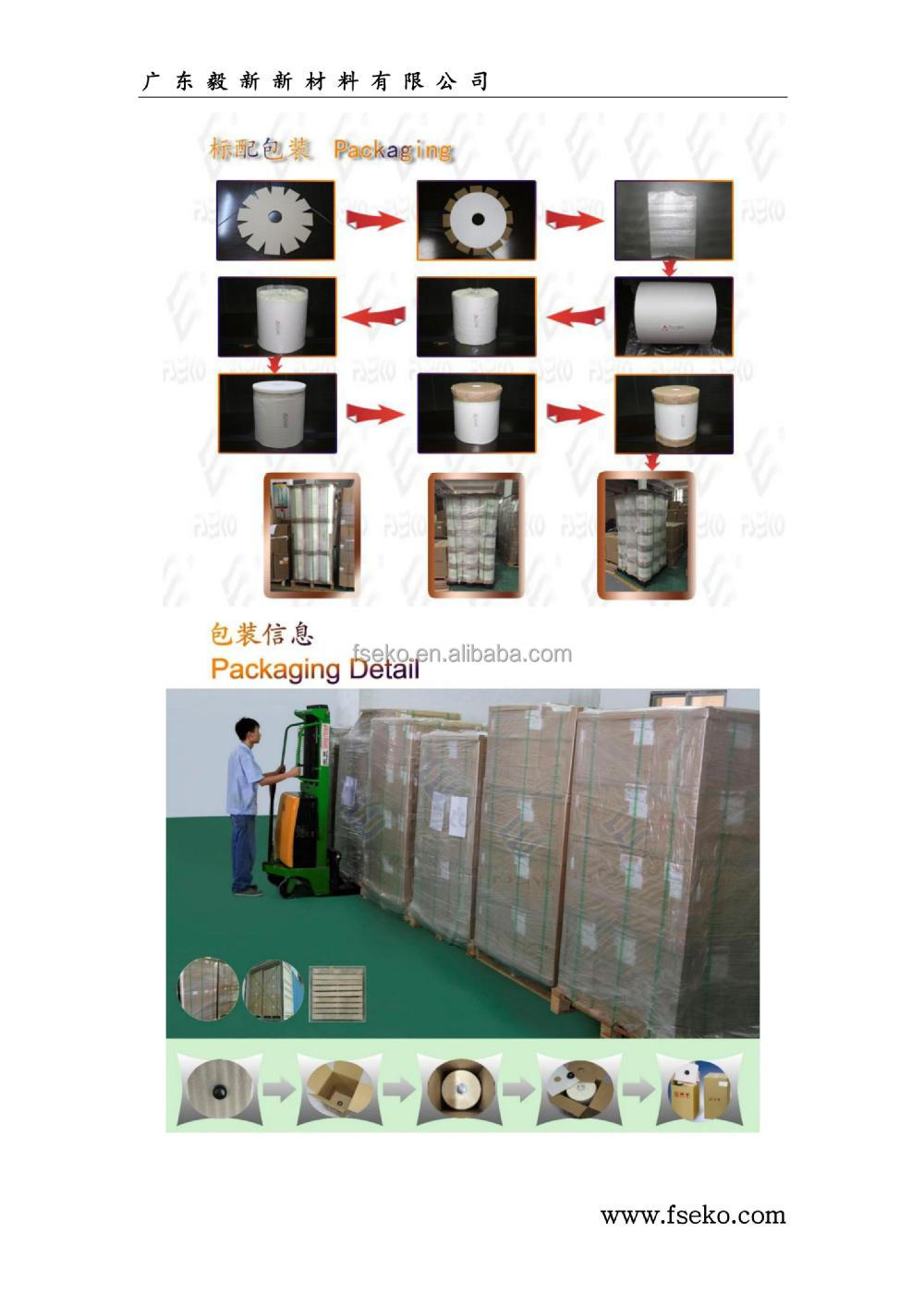 thermo roll lamination film china/bopp lamination film