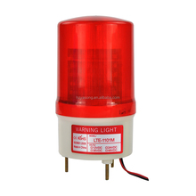 LTE-1101M Rotating simulation led Warning Light with sound or not