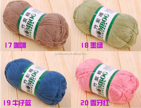 2016 blend yarn manufacturer best selling oeko tex good quality hand knitting bamboo cotton yarn suppliers from china