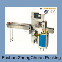 Hot sale ZCTB automatic horizontal flow wrap packing machine
